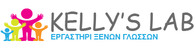 kelly's lab logo